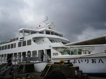 Syodoshima1